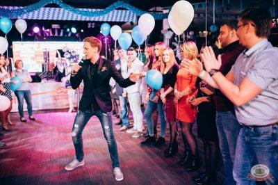 «Октоберфест-2018»: выбор пивной столицы и День именинника, 28 сентября 2018 - Ресторан «Максимилианс» Тюмень - 24