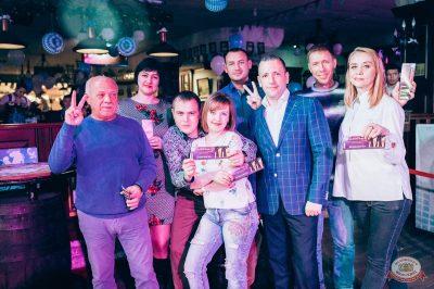 «Октоберфест-2018»: выбор пивной столицы и День именинника, 28 сентября 2018 - Ресторан «Максимилианс» Тюмень - 26