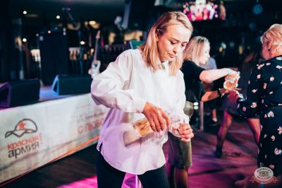 «Октоберфест-2018»: выбор пивной столицы и День именинника, 28 сентября 2018 - Ресторан «Максимилианс» Тюмень - 27