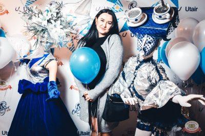 «Октоберфест-2018»: выбор пивной столицы и День именинника, 28 сентября 2018 - Ресторан «Максимилианс» Тюмень - 3
