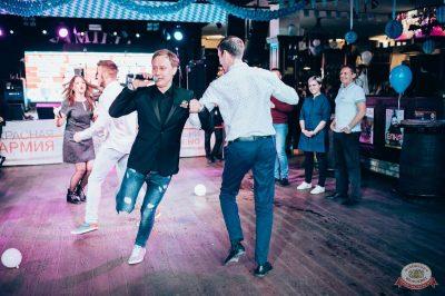«Октоберфест-2018»: выбор пивной столицы и День именинника, 28 сентября 2018 - Ресторан «Максимилианс» Тюмень - 35
