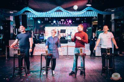 «Октоберфест-2018»: выбор пивной столицы и День именинника, 28 сентября 2018 - Ресторан «Максимилианс» Тюмень - 39
