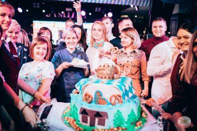 «Октоберфест-2018»: выбор пивной столицы и День именинника, 28 сентября 2018 - Ресторан «Максимилианс» Тюмень - 40