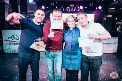 «Октоберфест-2018»: выбор пивной столицы и День именинника, 28 сентября 2018 - Ресторан «Максимилианс» Тюмень - 41