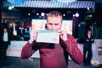 «Октоберфест-2018»: выбор пивной столицы и День именинника, 28 сентября 2018 - Ресторан «Максимилианс» Тюмень - 44