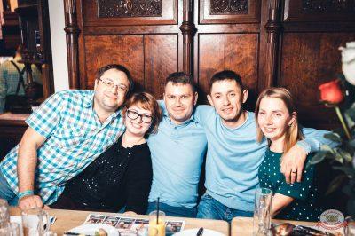 «Октоберфест-2018»: выбор пивной столицы и День именинника, 28 сентября 2018 - Ресторан «Максимилианс» Тюмень - 48