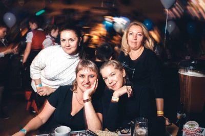 «Октоберфест-2018»: выбор пивной столицы и День именинника, 28 сентября 2018 - Ресторан «Максимилианс» Тюмень - 49