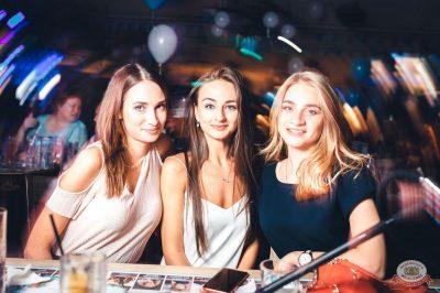 «Октоберфест-2018»: выбор пивной столицы и День именинника, 28 сентября 2018 - Ресторан «Максимилианс» Тюмень - 51