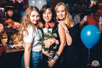 «Октоберфест-2018»: выбор пивной столицы и День именинника, 28 сентября 2018 - Ресторан «Максимилианс» Тюмень - 52