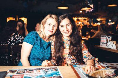 «Октоберфест-2018»: выбор пивной столицы и День именинника, 28 сентября 2018 - Ресторан «Максимилианс» Тюмень - 57