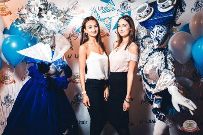 «Октоберфест-2018»: выбор пивной столицы и День именинника, 28 сентября 2018 - Ресторан «Максимилианс» Тюмень - 7
