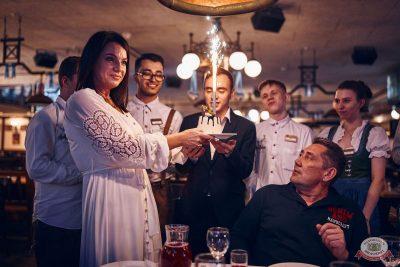 «Октоберфест-2019»: Бир Кинг, 26 сентября 2019 - Ресторан «Максимилианс» Тюмень - 1