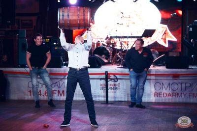 «Октоберфест-2019»: Бир Кинг, 26 сентября 2019 - Ресторан «Максимилианс» Тюмень - 12
