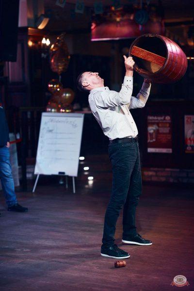 «Октоберфест-2019»: Бир Кинг, 26 сентября 2019 - Ресторан «Максимилианс» Тюмень - 13