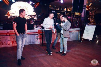 «Октоберфест-2019»: Бир Кинг, 26 сентября 2019 - Ресторан «Максимилианс» Тюмень - 21