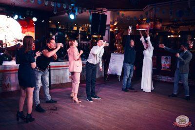 «Октоберфест-2019»: Бир Кинг, 26 сентября 2019 - Ресторан «Максимилианс» Тюмень - 26