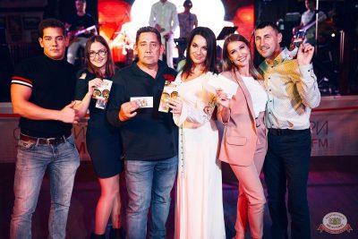 «Октоберфест-2019»: Бир Кинг, 26 сентября 2019 - Ресторан «Максимилианс» Тюмень - 29