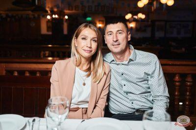 «Октоберфест-2019»: Бир Кинг, 26 сентября 2019 - Ресторан «Максимилианс» Тюмень - 31
