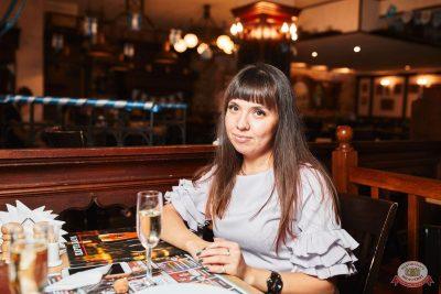 «Октоберфест-2019»: Бир Кинг, 26 сентября 2019 - Ресторан «Максимилианс» Тюмень - 35