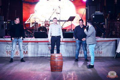 «Октоберфест-2019»: Бир Кинг, 26 сентября 2019 - Ресторан «Максимилианс» Тюмень - 6