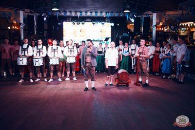 «Октоберфест-2019»: открытие. Выбор пивной столицы, 20 сентября 2019 - Ресторан «Максимилианс» Тюмень - 11