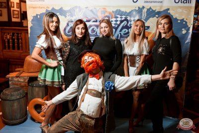 «Октоберфест-2019»: открытие. Выбор пивной столицы, 20 сентября 2019 - Ресторан «Максимилианс» Тюмень - 2