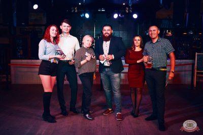 «Октоберфест-2019»: открытие. Выбор пивной столицы, 20 сентября 2019 - Ресторан «Максимилианс» Тюмень - 20