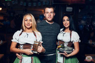 «Октоберфест-2019»: открытие. Выбор пивной столицы, 20 сентября 2019 - Ресторан «Максимилианс» Тюмень - 32