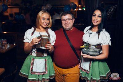 «Октоберфест-2019»: открытие. Выбор пивной столицы, 20 сентября 2019 - Ресторан «Максимилианс» Тюмень - 33