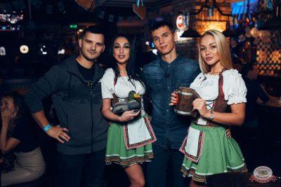 «Октоберфест-2019»: открытие. Выбор пивной столицы, 20 сентября 2019 - Ресторан «Максимилианс» Тюмень - 34