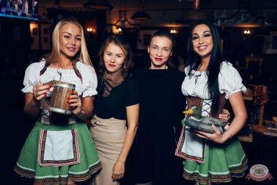 «Октоберфест-2019»: открытие. Выбор пивной столицы, 20 сентября 2019 - Ресторан «Максимилианс» Тюмень - 35