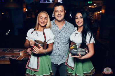 «Октоберфест-2019»: открытие. Выбор пивной столицы, 20 сентября 2019 - Ресторан «Максимилианс» Тюмень - 37
