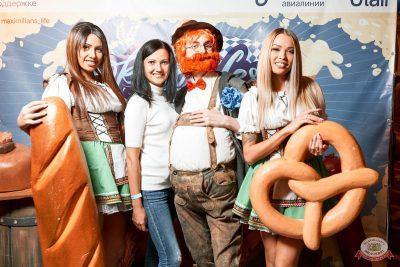 «Октоберфест-2019»: открытие. Выбор пивной столицы, 20 сентября 2019 - Ресторан «Максимилианс» Тюмень - 4