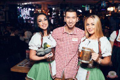 «Октоберфест-2019»: открытие. Выбор пивной столицы, 20 сентября 2019 - Ресторан «Максимилианс» Тюмень - 40