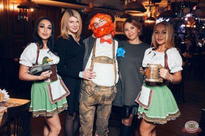 «Октоберфест-2019»: открытие. Выбор пивной столицы, 20 сентября 2019 - Ресторан «Максимилианс» Тюмень - 44