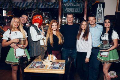 «Октоберфест-2019»: открытие. Выбор пивной столицы, 20 сентября 2019 - Ресторан «Максимилианс» Тюмень - 45