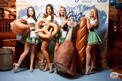 «Октоберфест-2019»: открытие. Выбор пивной столицы, 20 сентября 2019 - Ресторан «Максимилианс» Тюмень - 9