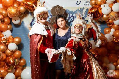 «Октоберфест-2019»: выбор Короля и Королевы. Закрытие фестиваля, 5 октября 2019 - Ресторан «Максимилианс» Тюмень - 10