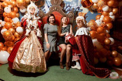 «Октоберфест-2019»: выбор Короля и Королевы. Закрытие фестиваля, 5 октября 2019 - Ресторан «Максимилианс» Тюмень - 11