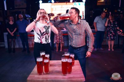 «Октоберфест-2019»: выбор Короля и Королевы. Закрытие фестиваля, 5 октября 2019 - Ресторан «Максимилианс» Тюмень - 20
