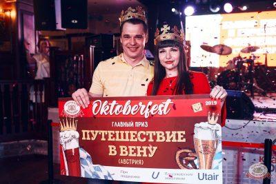 «Октоберфест-2019»: выбор Короля и Королевы. Закрытие фестиваля, 5 октября 2019 - Ресторан «Максимилианс» Тюмень - 30