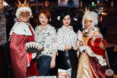 «Октоберфест-2019»: выбор Короля и Королевы. Закрытие фестиваля, 5 октября 2019 - Ресторан «Максимилианс» Тюмень - 32