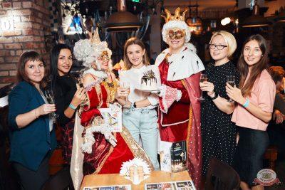 «Октоберфест-2019»: выбор Короля и Королевы. Закрытие фестиваля, 5 октября 2019 - Ресторан «Максимилианс» Тюмень - 34