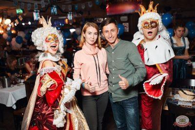 «Октоберфест-2019»: выбор Короля и Королевы. Закрытие фестиваля, 5 октября 2019 - Ресторан «Максимилианс» Тюмень - 36