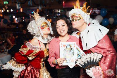 «Октоберфест-2019»: выбор Короля и Королевы. Закрытие фестиваля, 5 октября 2019 - Ресторан «Максимилианс» Тюмень - 37