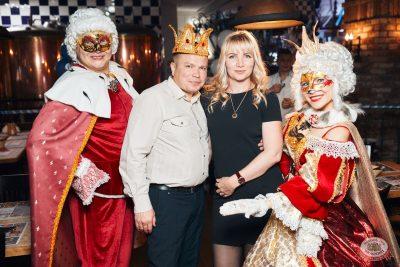 «Октоберфест-2019»: выбор Короля и Королевы. Закрытие фестиваля, 5 октября 2019 - Ресторан «Максимилианс» Тюмень - 42