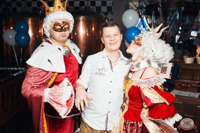 «Октоберфест-2019»: выбор Короля и Королевы. Закрытие фестиваля, 5 октября 2019 - Ресторан «Максимилианс» Тюмень - 45