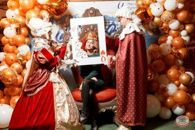 «Октоберфест-2019»: выбор Короля и Королевы. Закрытие фестиваля, 5 октября 2019 - Ресторан «Максимилианс» Тюмень - 6
