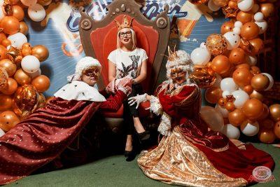 «Октоберфест-2019»: выбор Короля и Королевы. Закрытие фестиваля, 5 октября 2019 - Ресторан «Максимилианс» Тюмень - 7