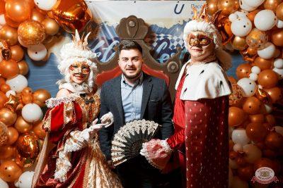 «Октоберфест-2019»: выбор Короля и Королевы. Закрытие фестиваля, 5 октября 2019 - Ресторан «Максимилианс» Тюмень - 8